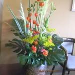 パンパスグラスとホオズキの活け込花