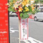 透かし百合のスタンド装花