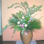 大王松とコデマリのアレンジ