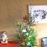 サンシュユと南天の生け込みの花