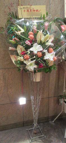 アンスリウムを使ったスタンド花