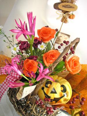 ハロウインのかぼちゃアレンジメント