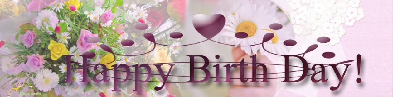 誕生花と花言葉のプレゼント
