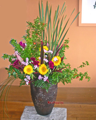 花ザクロとヒマワリのアレンジ