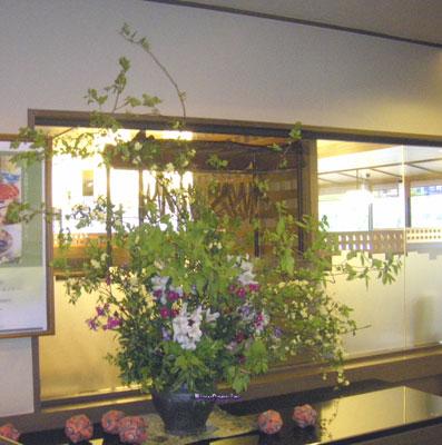 木香薔薇とナナカマド